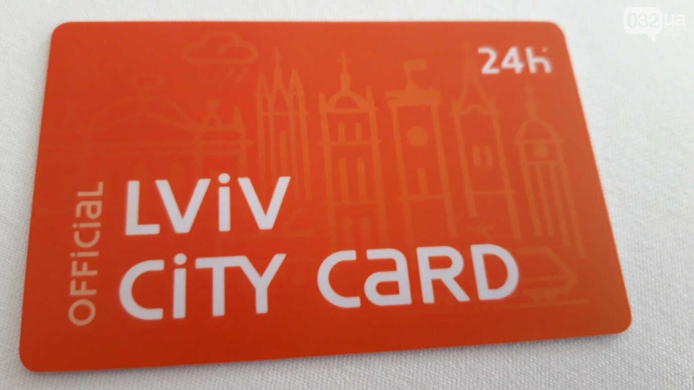 У Львові запровадили туристичну картку: що це таке і чи зможуть нею користуватися львів'яни, - ВІЗУАЛІЗАЦІЯ, фото-1
