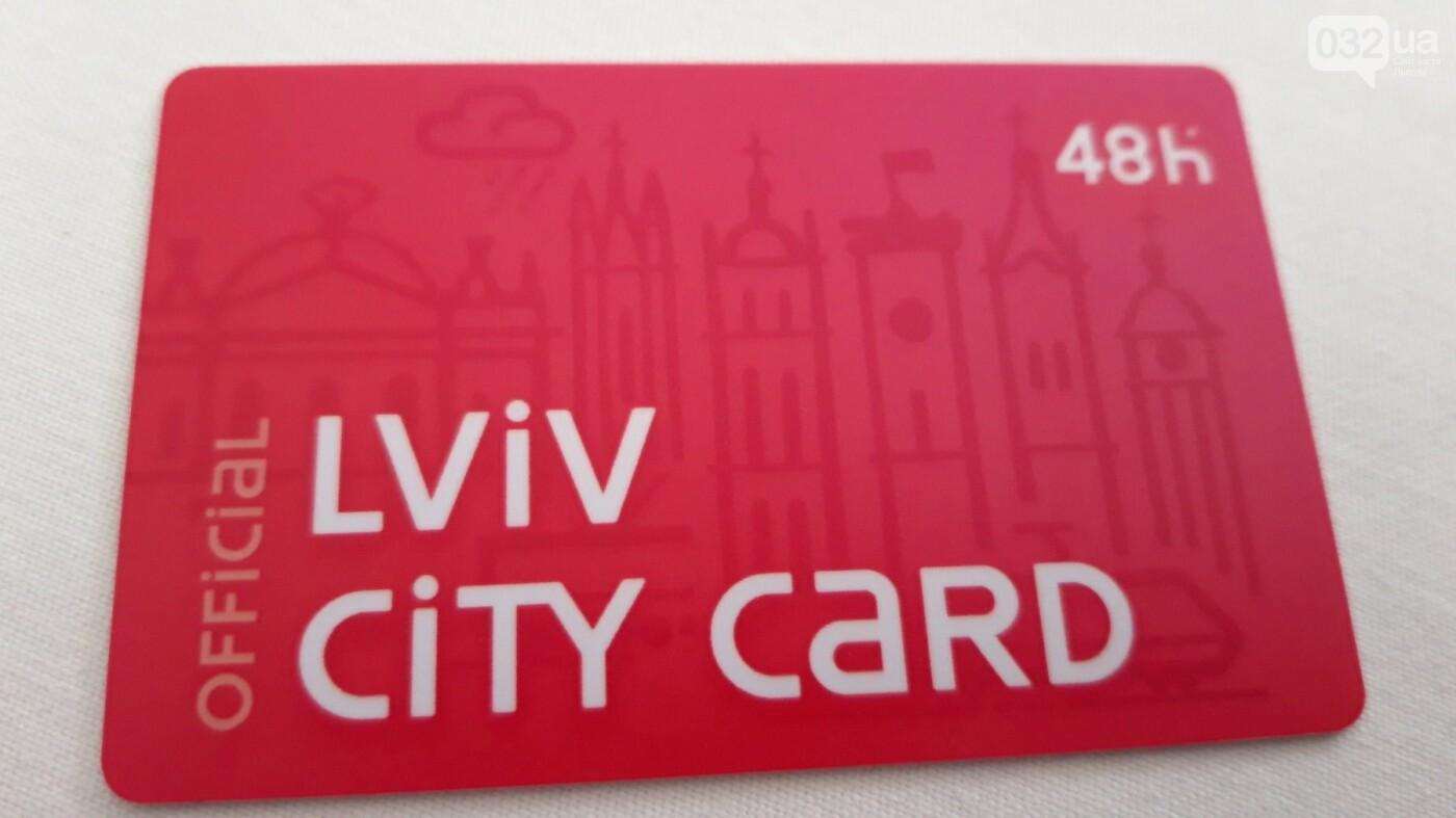 У Львові запровадили туристичну картку: що це таке і чи зможуть нею користуватися львів'яни, - ВІЗУАЛІЗАЦІЯ, фото-2