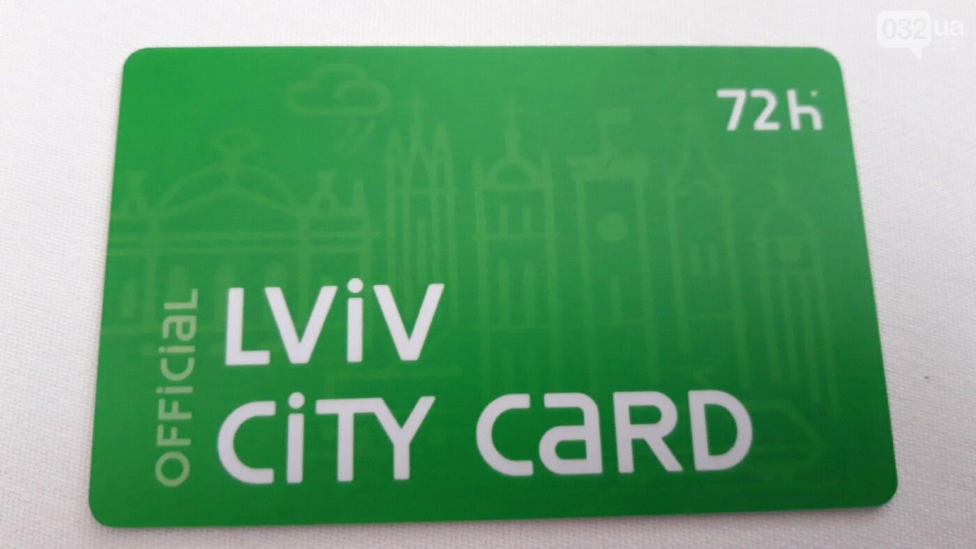 У Львові запровадили туристичну картку: що це таке і чи зможуть нею користуватися львів'яни, - ВІЗУАЛІЗАЦІЯ, фото-3