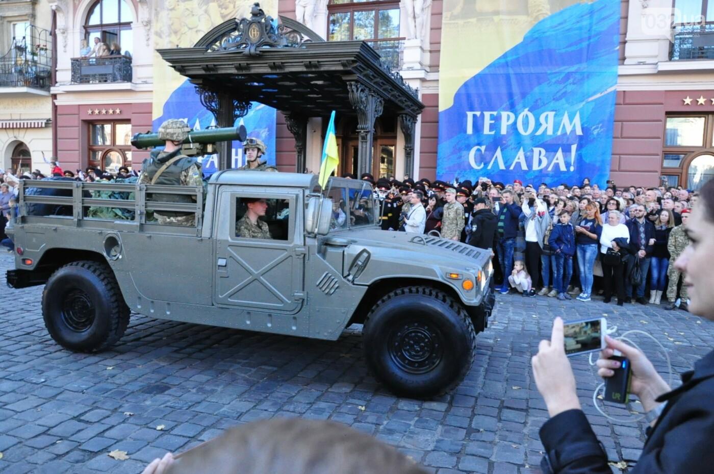 Фото: 032.ua