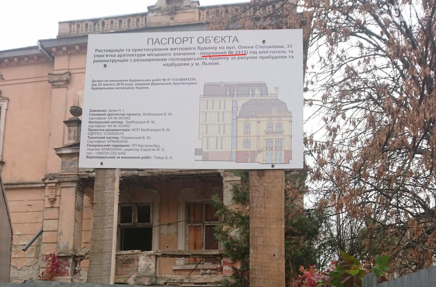 У пам'ятці архітектури на Степанівни хочуть зробити міні-готель, - ФОТО, ВІДЕО, фото-5