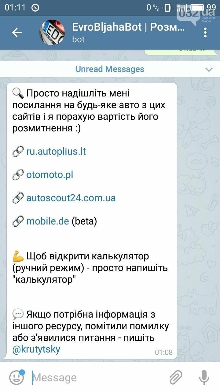 Що таке Facebook Messenger Bot? - genuine