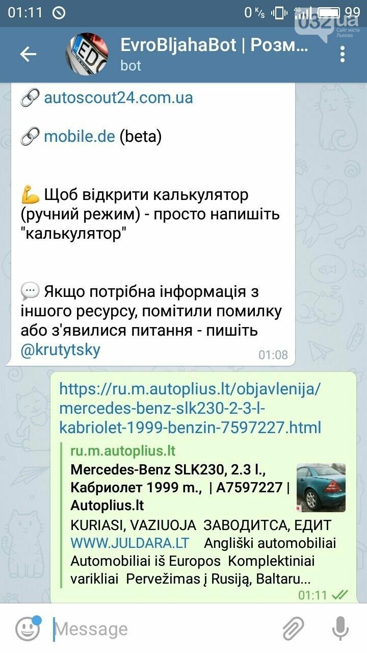 Калькулятор для євроблях: у Телеграмі з'явився бот, який допомагає дізнатися вартість розмитнення авто, фото-6
