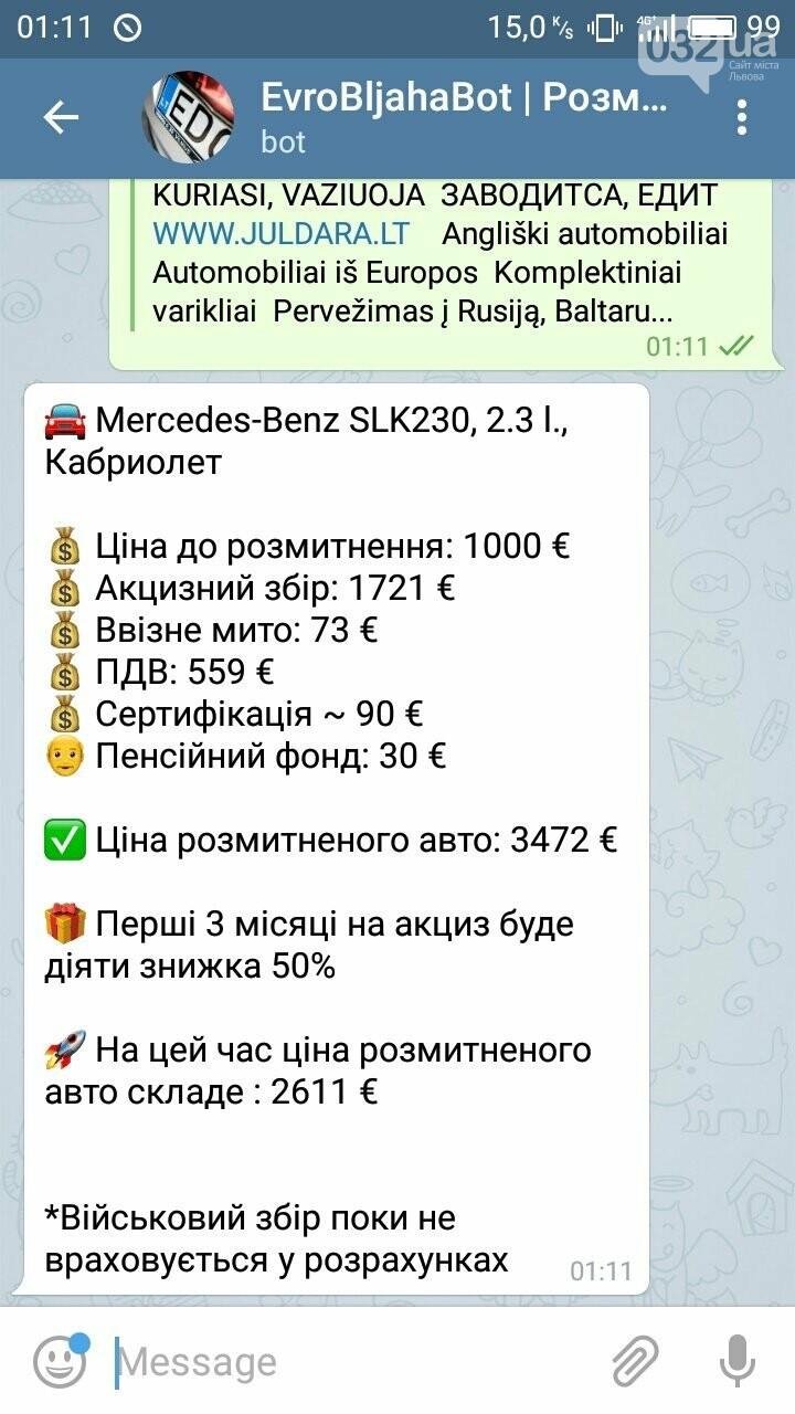 Калькулятор для євроблях: у Телеграмі з'явився бот, який допомагає дізнатися вартість розмитнення авто, фото-7
