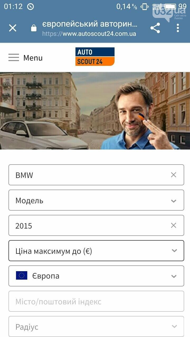 Калькулятор для євроблях: у Телеграмі з'явився бот, який допомагає дізнатися вартість розмитнення авто, фото-8