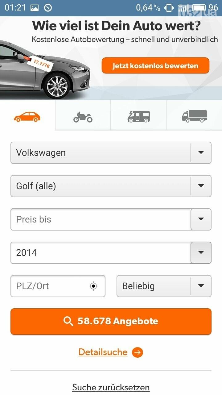 Калькулятор для євроблях: у Телеграмі з'явився бот, який допомагає дізнатися вартість розмитнення авто, фото-13