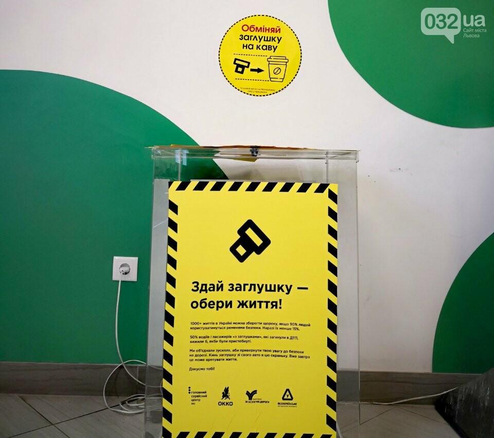 Фото: сервісний центр МВС у Львівській області