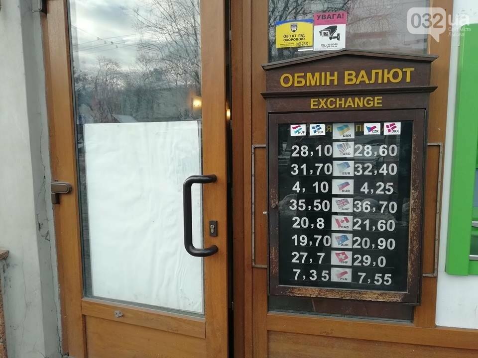 Скільки сьогодні коштує долар у Львові, - ФОТО, фото-1