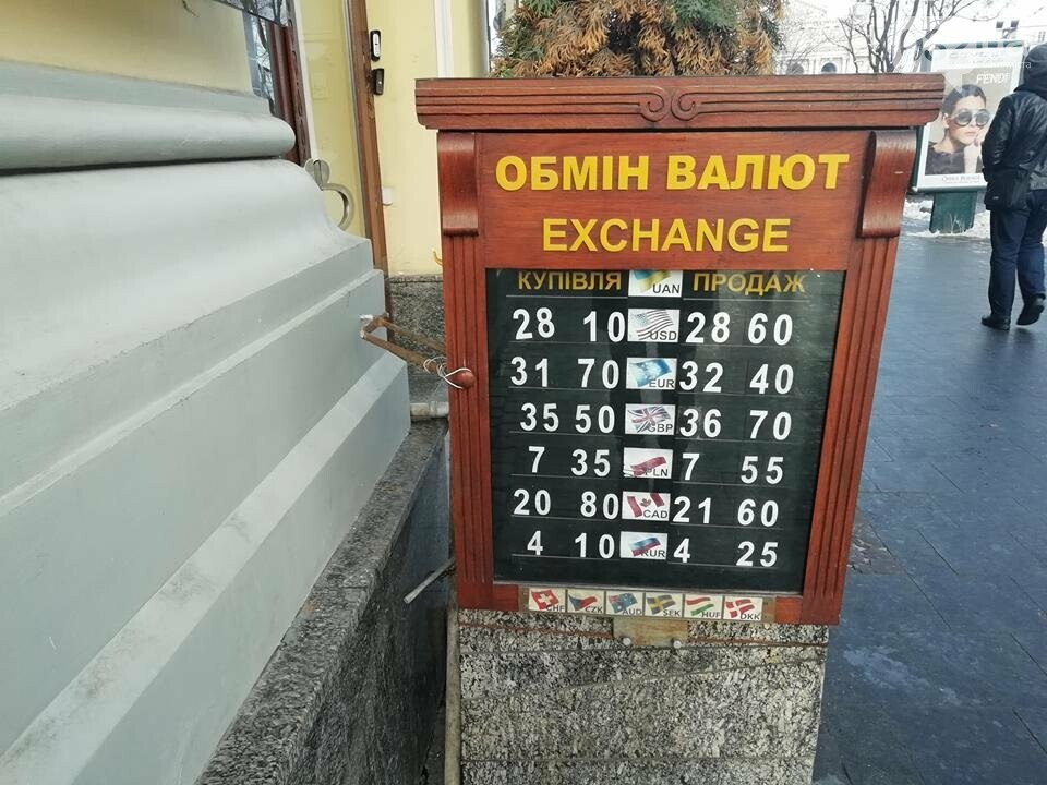 Скільки сьогодні коштує долар у Львові, - ФОТО, фото-2