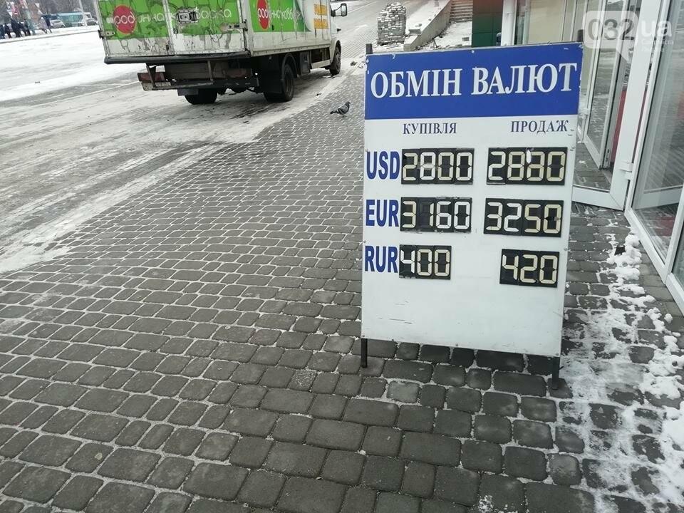 Скільки сьогодні коштує долар у Львові, - ФОТО, фото-7