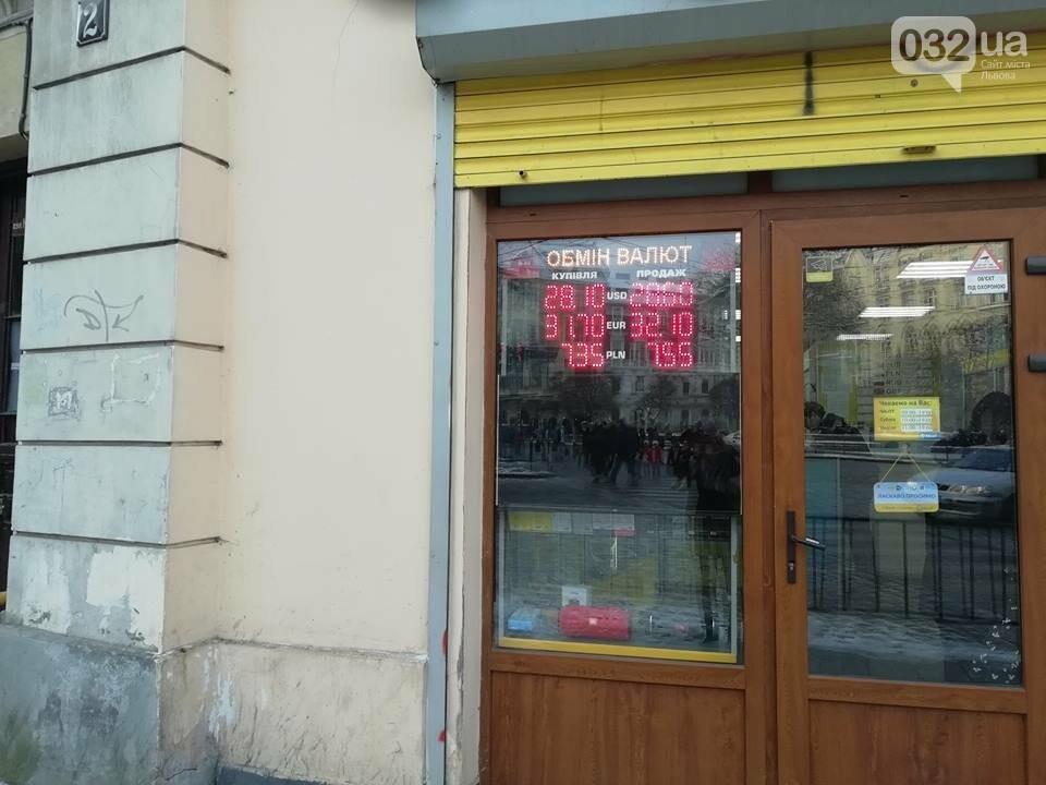 Скільки сьогодні коштує долар у Львові, - ФОТО, фото-5
