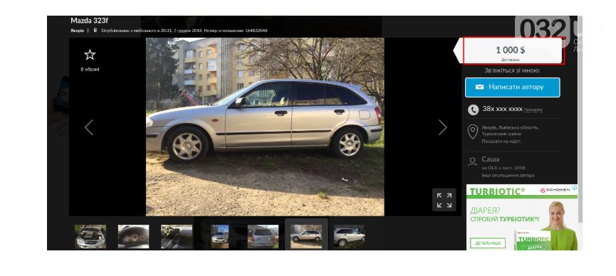 У Львові власники «євроблях» продають свої автомобілі від 600 доларів, фото-8, Всі фото з сайту olx