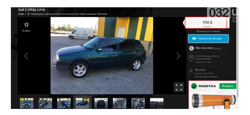 У Львові власники «євроблях» продають свої автомобілі від 600 доларів, фото-6, Всі фото з сайту olx