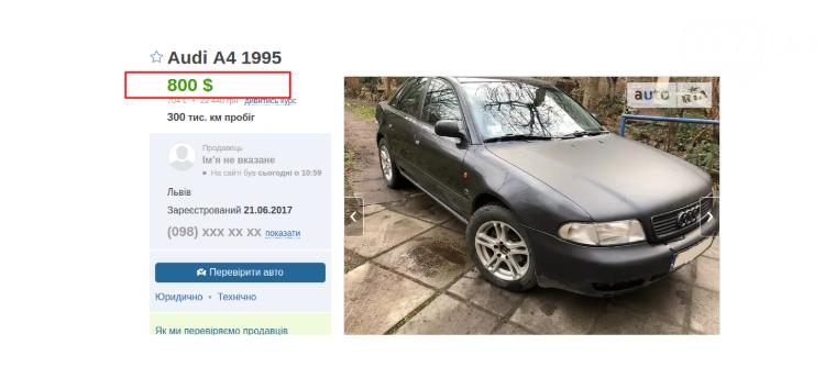 У Львові власники «євроблях» продають свої автомобілі від 600 доларів, фото-1, Всі фото з сайту auto.ria