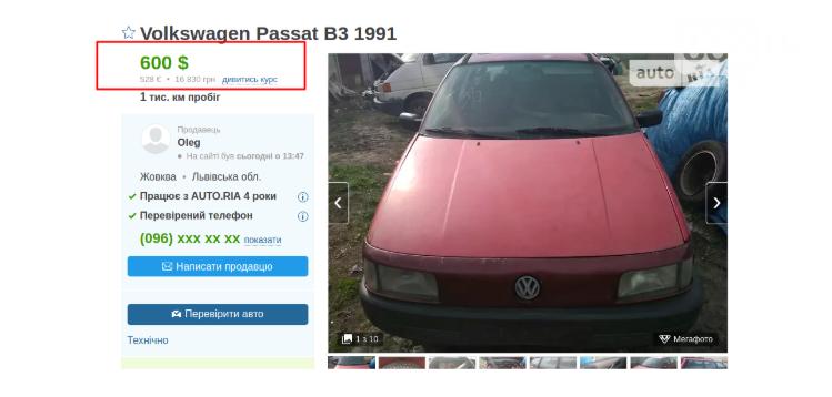У Львові власники «євроблях» продають свої автомобілі від 600 доларів, фото-2, Всі фото з сайту auto.ria
