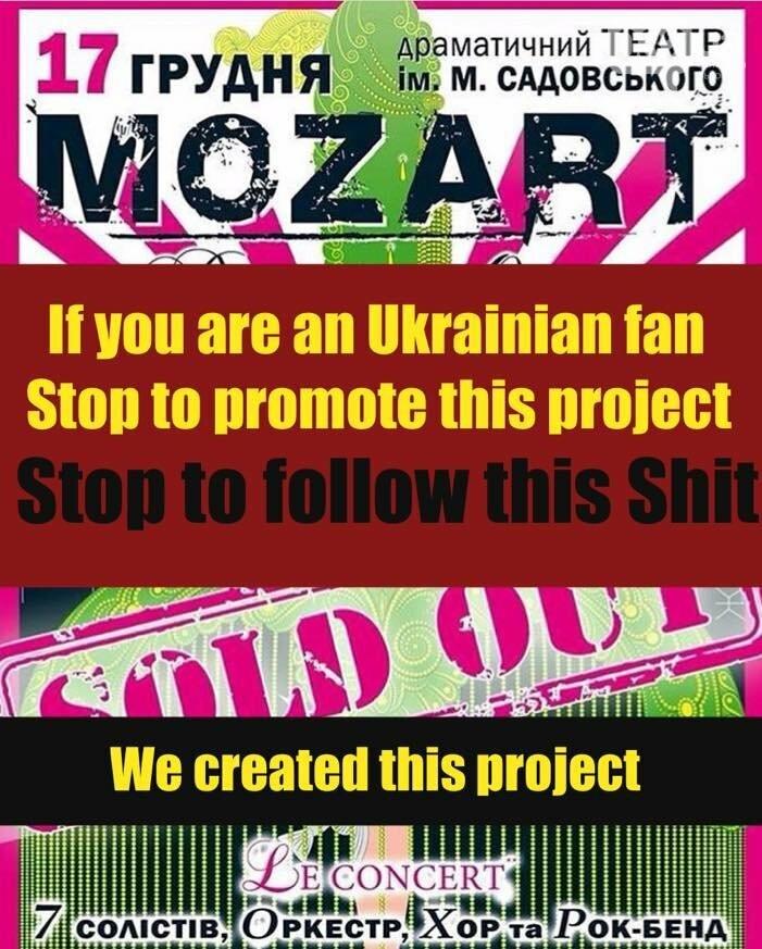 """У Львівській Опері покажуть українську копію рок-опери """"Моцарт"""", учасників якої підозрюють у плагіаті, фото-12"""