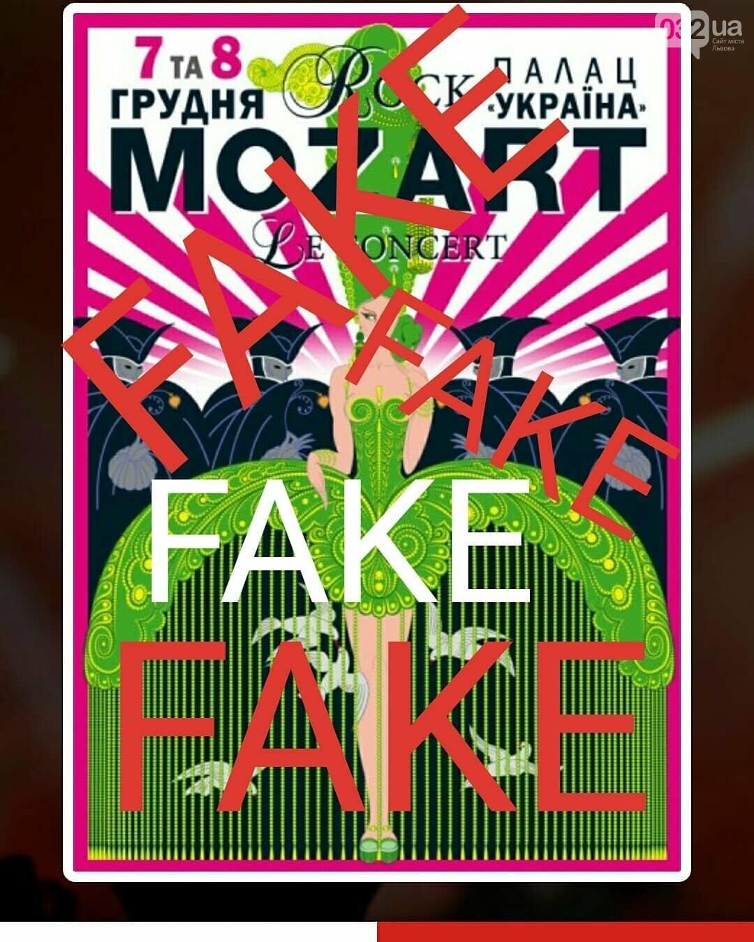 """У Львівській Опері покажуть українську копію рок-опери """"Моцарт"""", учасників якої підозрюють у плагіаті, фото-11"""
