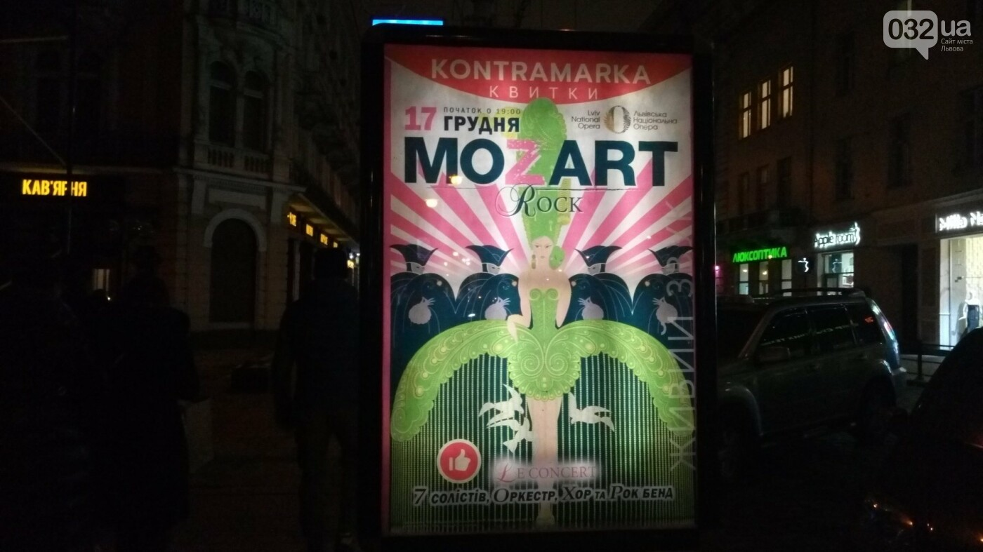 """У Львівській Опері покажуть українську копію рок-опери """"Моцарт"""", учасників якої підозрюють у плагіаті, фото-13"""