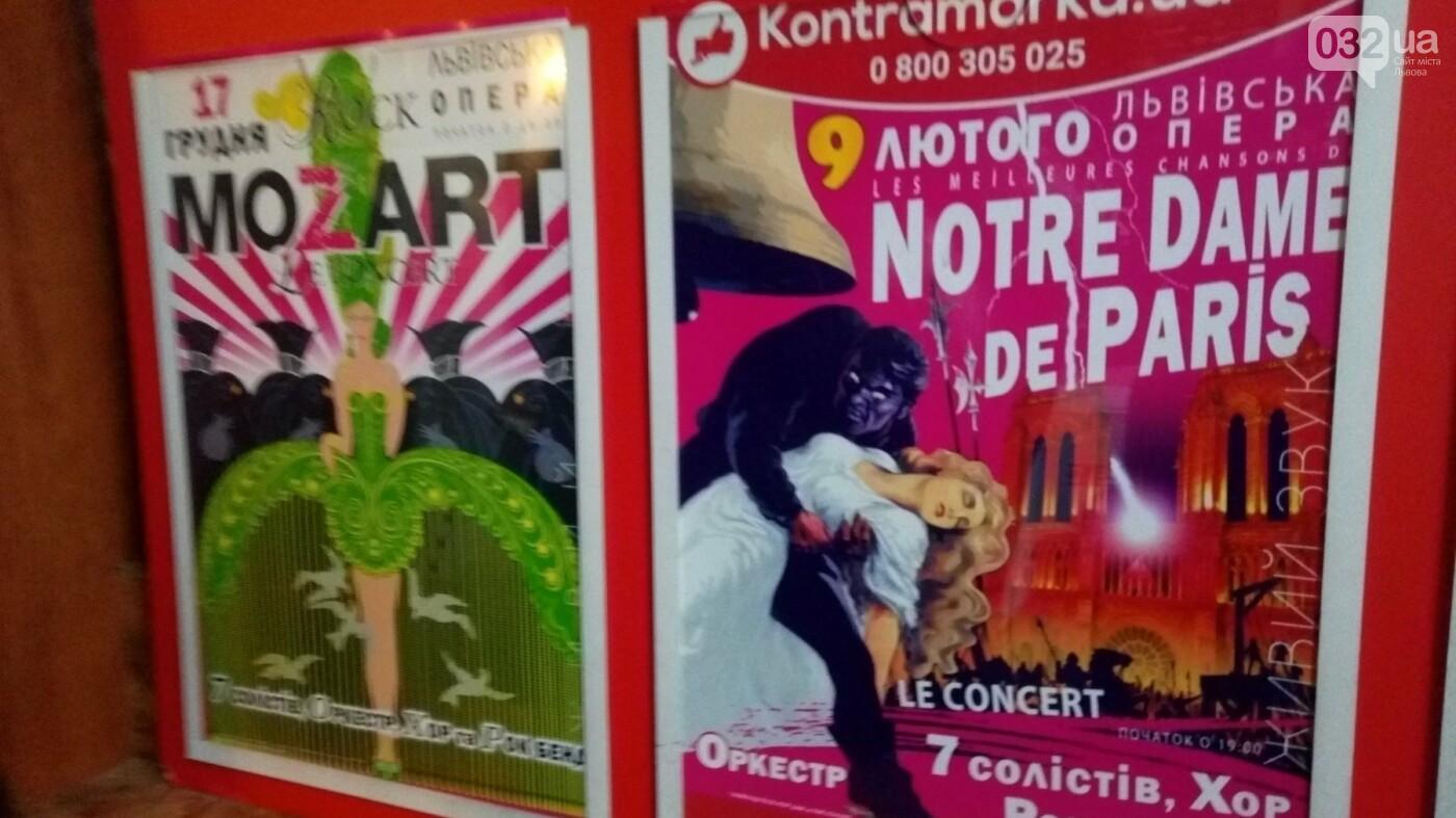 """У Львівській Опері покажуть українську копію рок-опери """"Моцарт"""", учасників якої підозрюють у плагіаті, фото-14"""