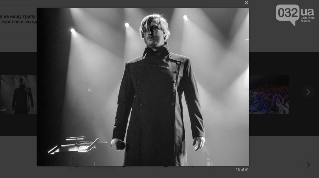 """У Львівській Опері покажуть українську копію рок-опери """"Моцарт"""", учасників якої підозрюють у плагіаті, фото-8"""