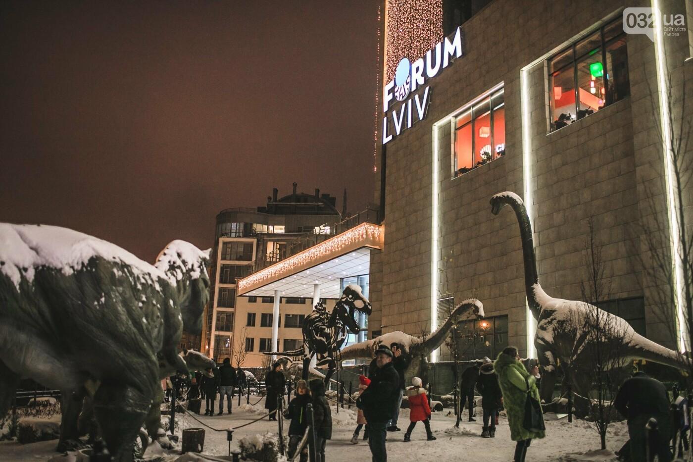 "Фото: ТРЦ ""Forum Lviv"""