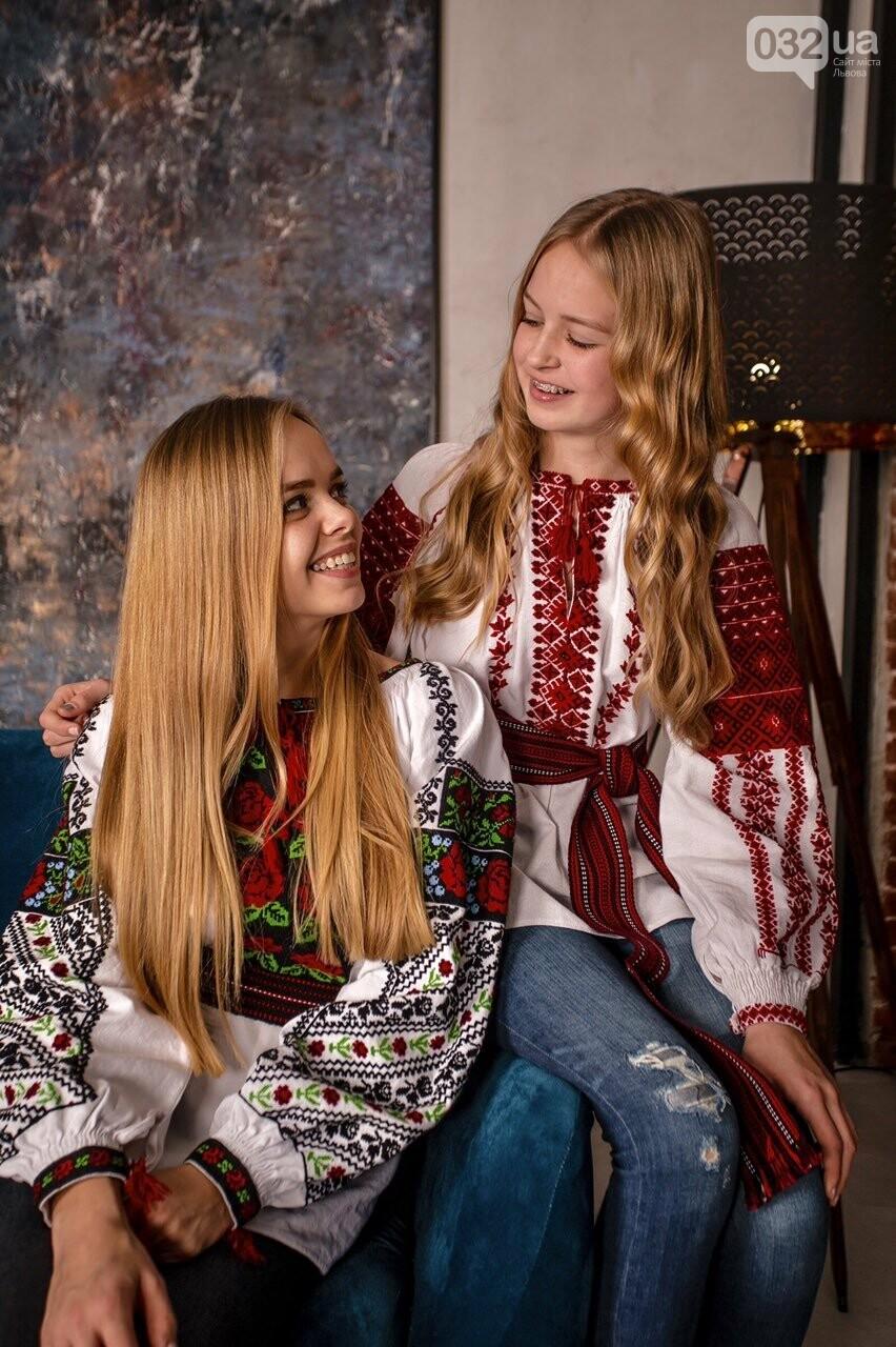 Що подарувати та як створити святковий образ на Новий рік у Львові , фото-29