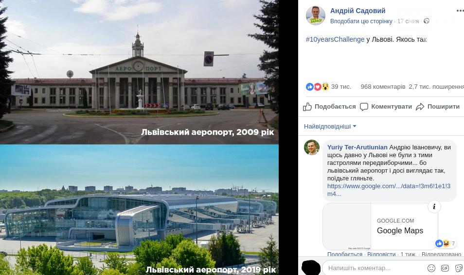 Садовий заполонив соцмережі: як піарять мера Львова у Фейсбуці, фото-27