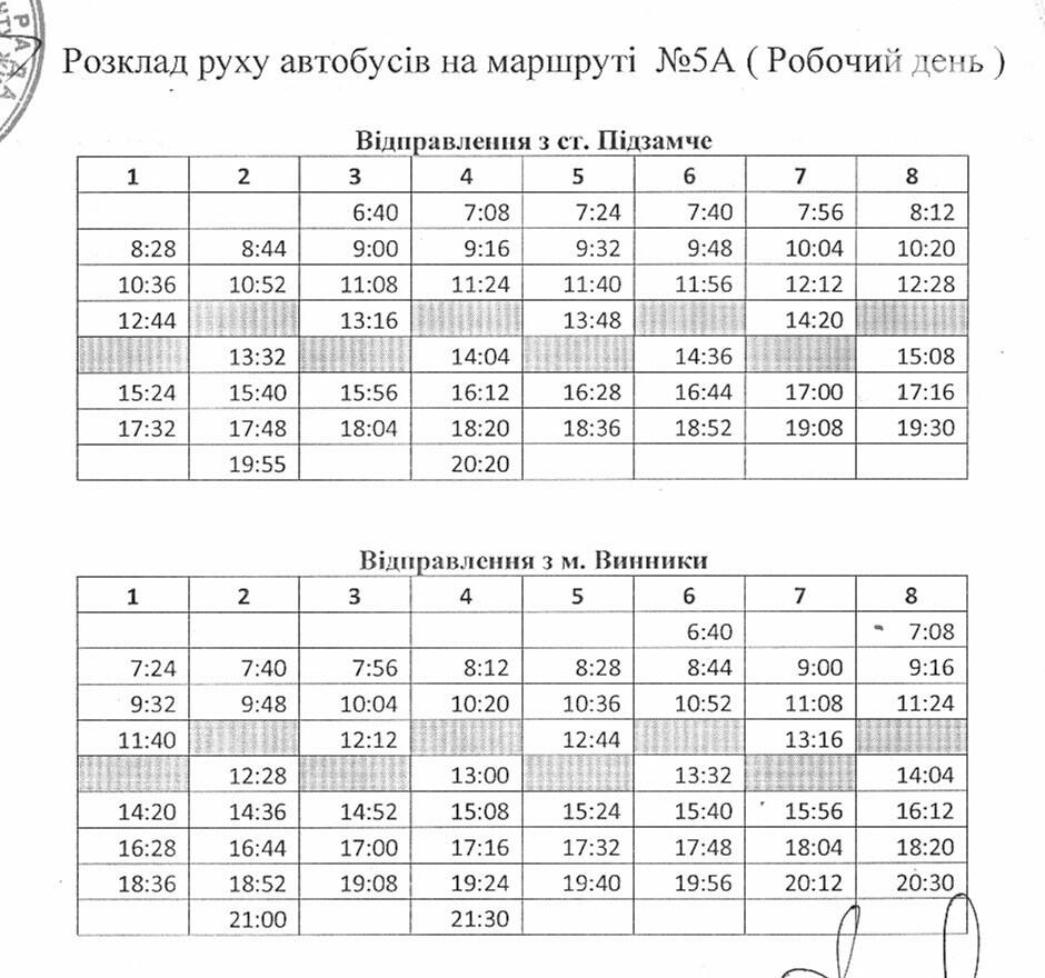 Як у Львові курсують автобуси, - АКТУАЛЬНІ ГРАФІКИ РУХУ, фото-5