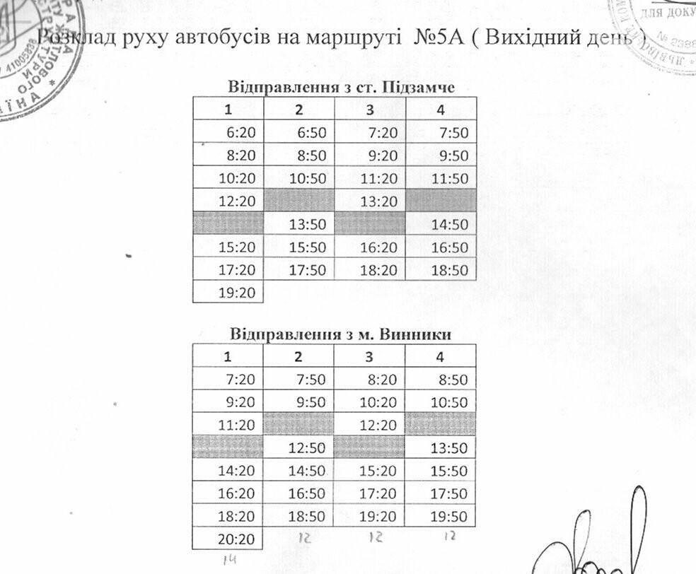 Як у Львові курсують автобуси, - АКТУАЛЬНІ ГРАФІКИ РУХУ, фото-6