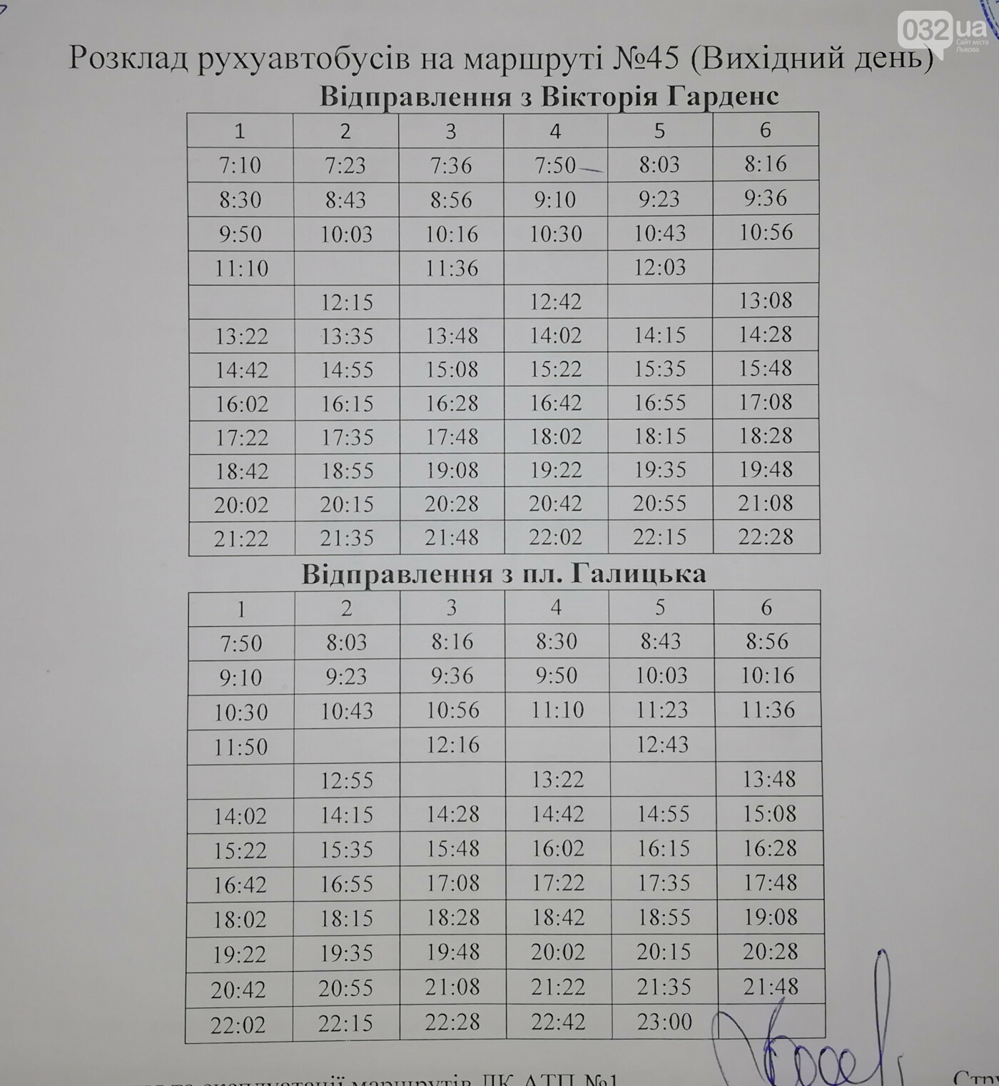 Як у Львові курсують автобуси, - АКТУАЛЬНІ ГРАФІКИ РУХУ, фото-61