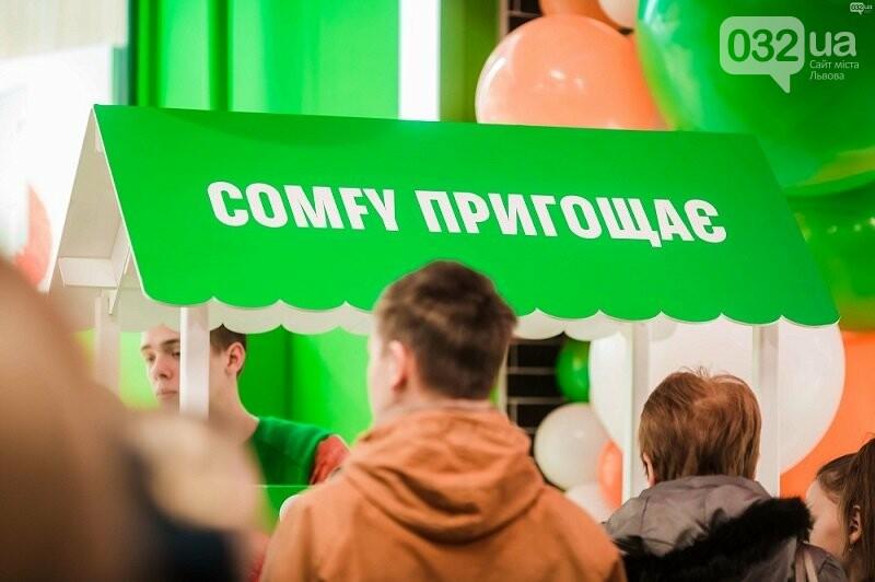 У Львові відкрили новий магазин COMFY, — яскравий фоторепортаж із відкриття, фото-3