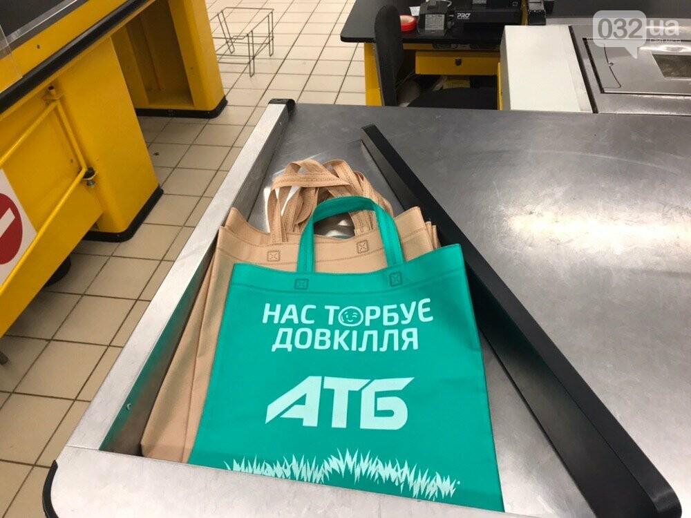 Чи відмовилися супермаркети на Сихові від виробів з поліетилену, - ФОТО, фото-1