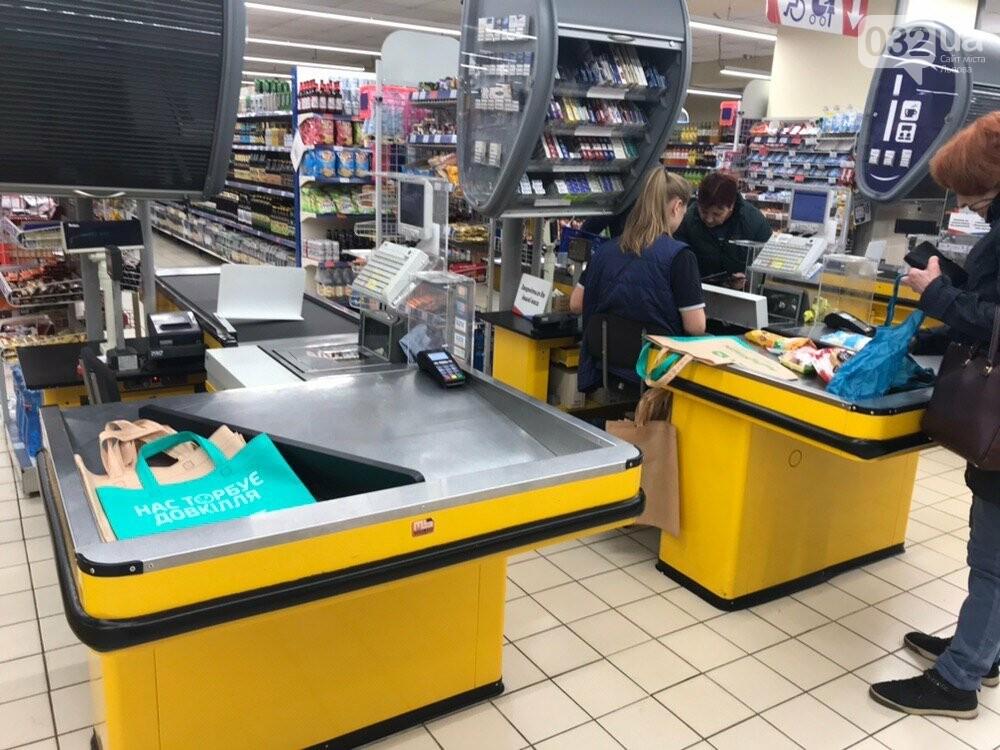 Чи відмовилися супермаркети на Сихові від виробів з поліетилену, - ФОТО, фото-5