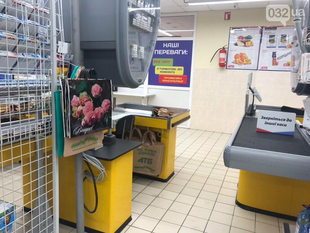 Чи відмовилися супермаркети на Сихові від виробів з поліетилену, - ФОТО, фото-3