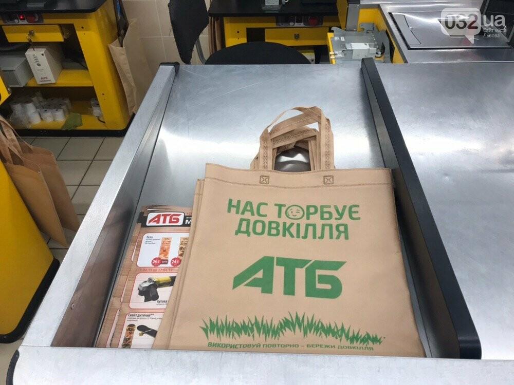 Чи відмовилися супермаркети на Сихові від виробів з поліетилену, - ФОТО, фото-2
