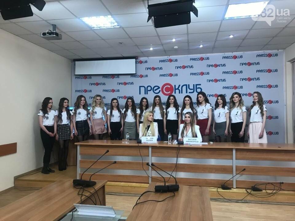 """У Львові проведуть ювілейний конкурс """"Міс Львів 2019"""", фото-1"""