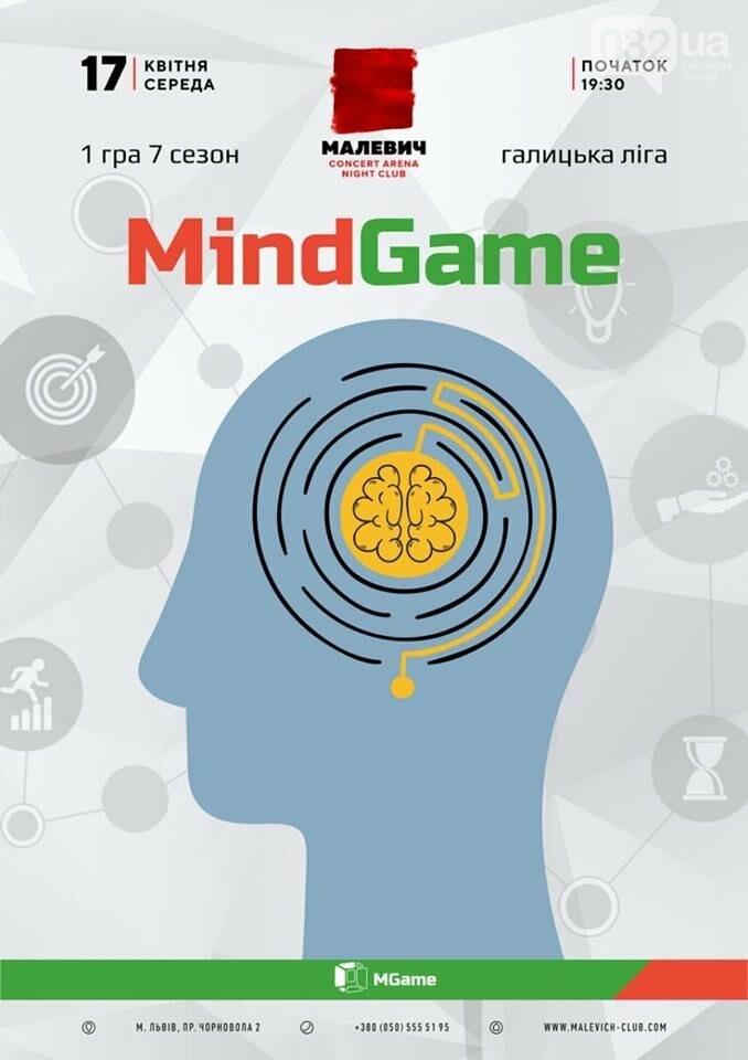 Pub Quiz Mind Game: початок нового сезону вже 19 квітня, фото-14