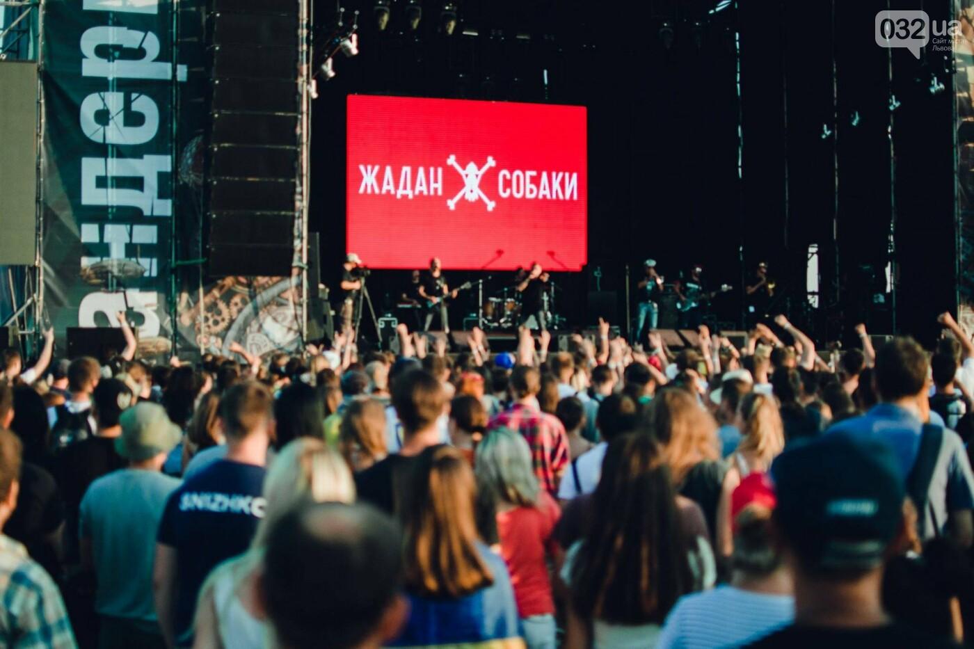Зі Львова на Бандерштат: як добратись та програма фестивалю, фото-14
