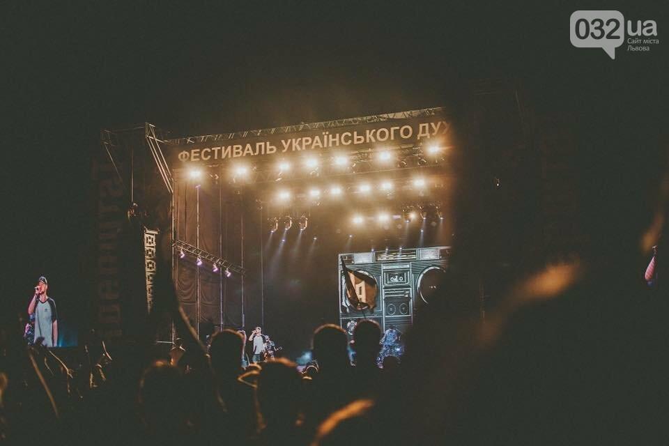 Зі Львова на Бандерштат: як добратись та програма фестивалю, фото-4