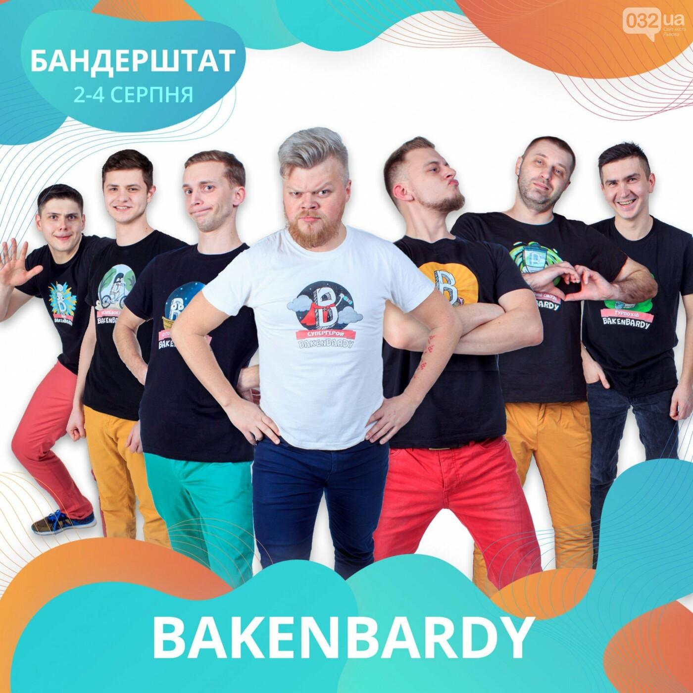 Зі Львова на Бандерштат: як добратись та програма фестивалю, фото-36