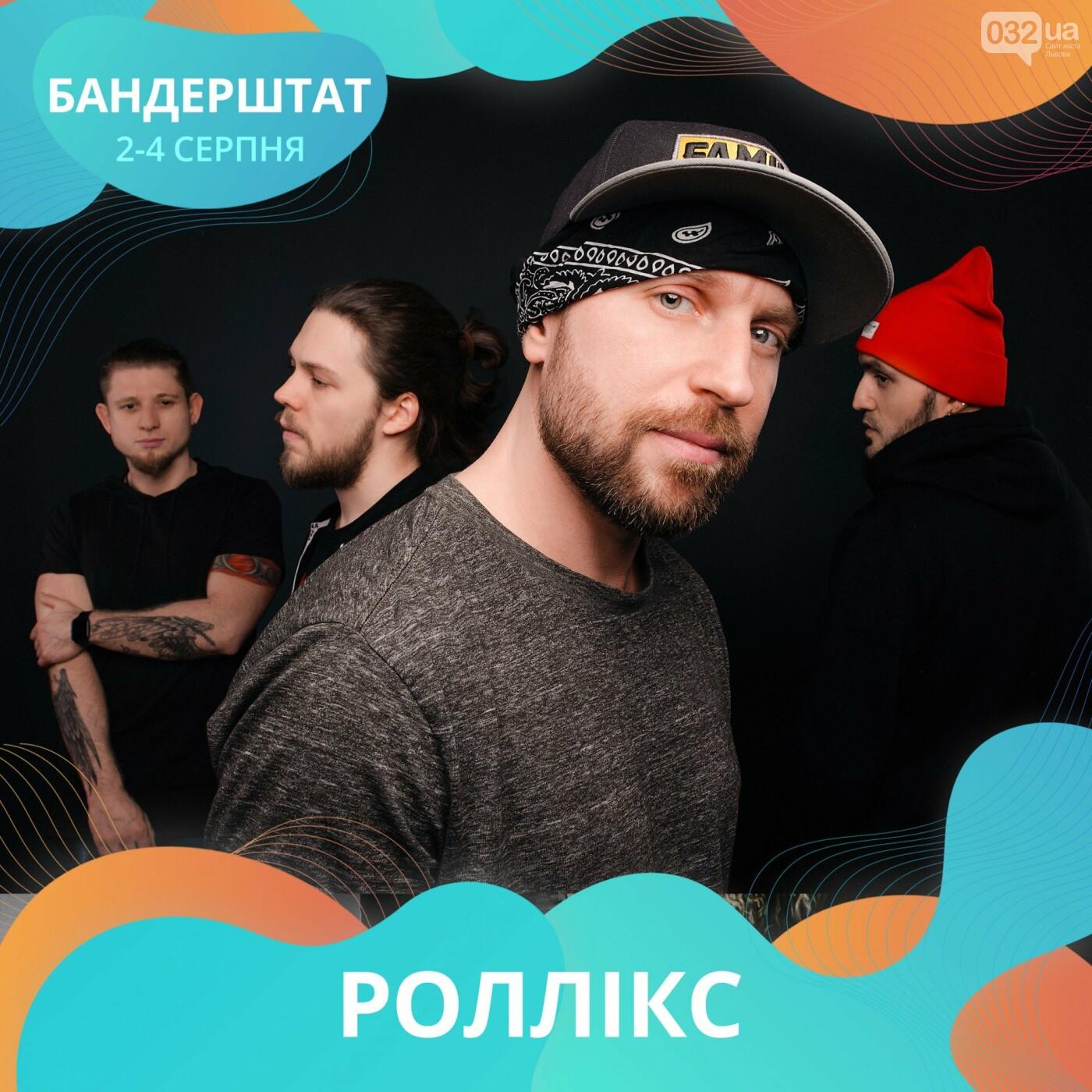 Зі Львова на Бандерштат: як добратись та програма фестивалю, фото-25
