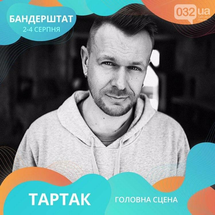 Зі Львова на Бандерштат: як добратись та програма фестивалю, фото-19