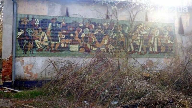 У Львові може зникнути ще одна мозаїка, фото-1