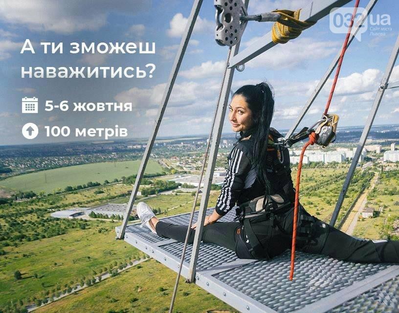 Чотири секунди вільного падіння: перевірте на собі, фото-2