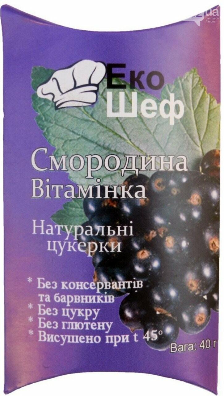 Де купити та скуштувати екотовари у Львові, фото-50