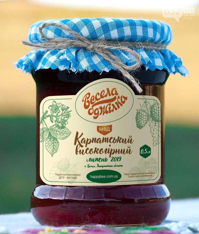 Де купити та скуштувати екотовари у Львові, фото-52