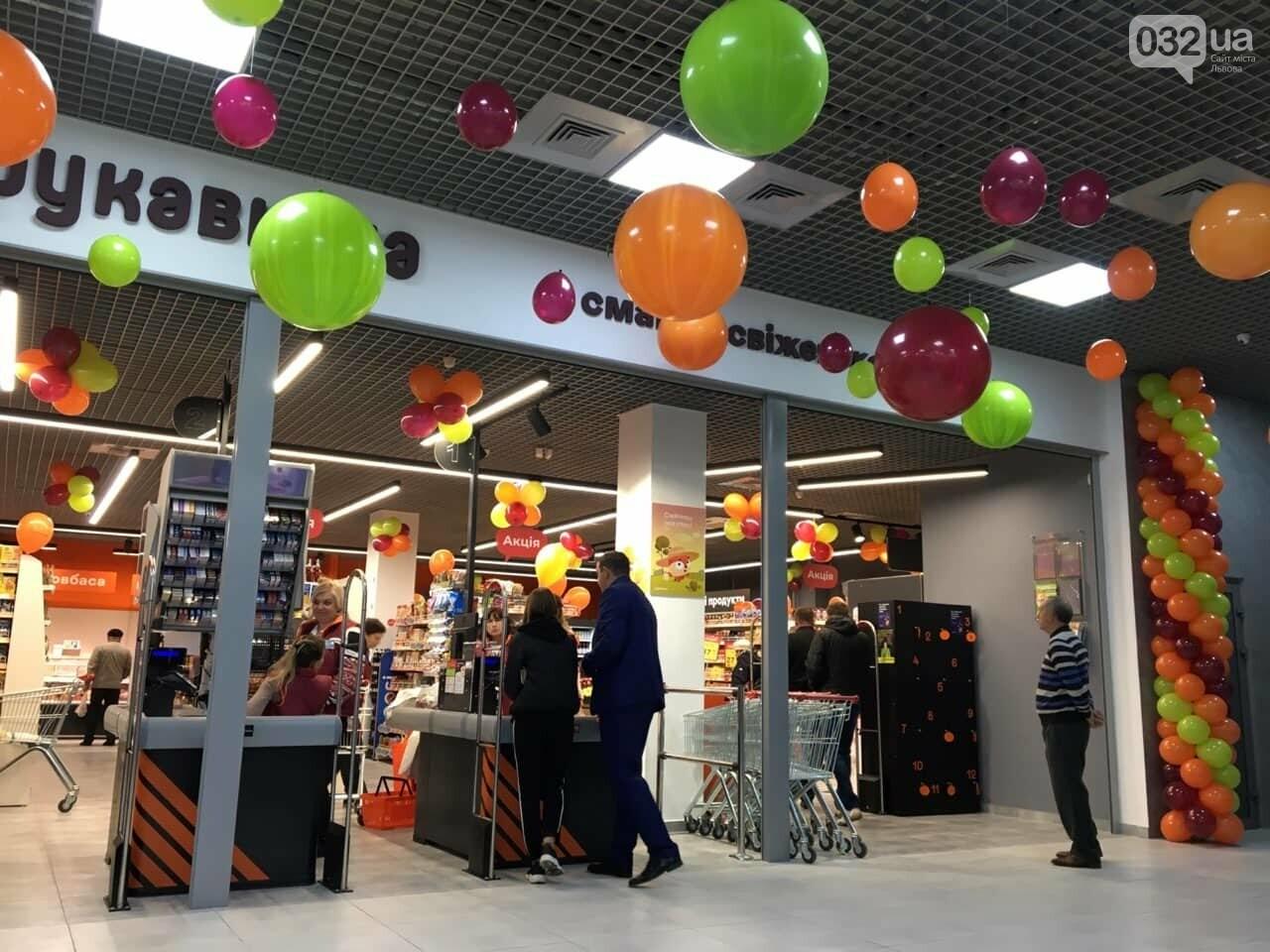 """У Сокільниках відкрили перший супермаркет """"Рукавичка"""", - ФОТО, фото-2"""