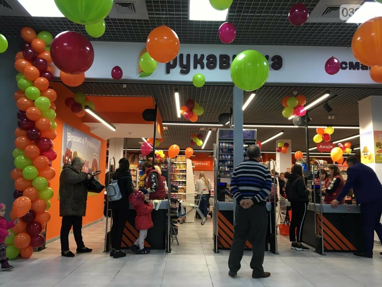 """У Сокільниках відкрили перший супермаркет """"Рукавичка"""", - ФОТО, фото-3"""