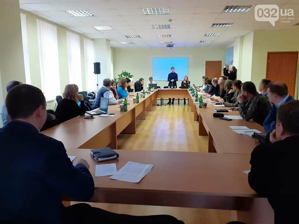 Робоча група Мінприроди/Facebook Оксани Кошак