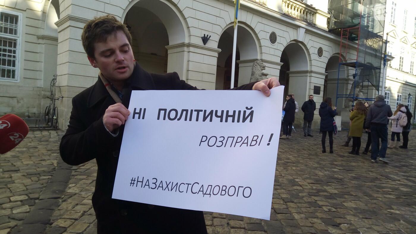 Фото: 032.ua, акція у Львові на підтримку Садового